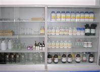 牛肺炎支原体PCR检测试剂盒说明书