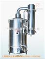 自控型不锈钢蒸馏水器