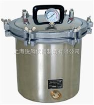 煤电两用不锈钢手提式压力蒸汽灭菌器
