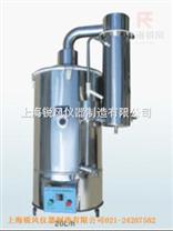 系列自控型不锈钢蒸馏水器(20L/h)