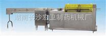 湖南長沙-大輸液洗瓶機