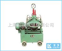 上海黎凯试压泵厂-试压泵-电动试压泵-记录型试压泵
