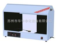 YB-III双面澄明度检测仪