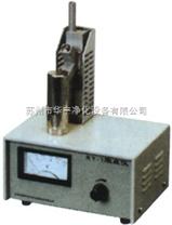 UTM-101H智能超聲波測厚儀