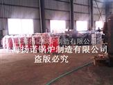 厂家供应4.3kg~2000kg电锅炉/燃油锅炉/燃气锅炉/蒸汽锅炉/发生器