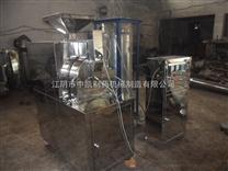 供应液氮低温粉碎机