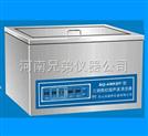 三频数控超声波清洗机
