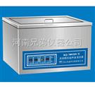 高频数控超声波清洗机