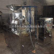 jiang阴液氮低温粉碎机