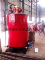 供應全自動500kg/h燃油蒸汽鍋爐