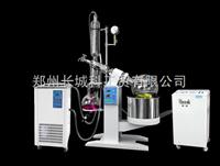 DLSB-20/80低温冷却液循环泵制冷