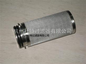 多种精度的不锈钢烧结滤芯