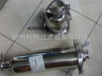 供应不锈钢管道过滤器