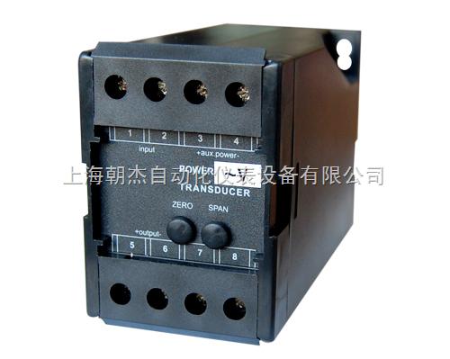 单相交流电压变送器图片