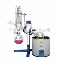 R-1002-VN蒸馏设备旋转蒸发仪