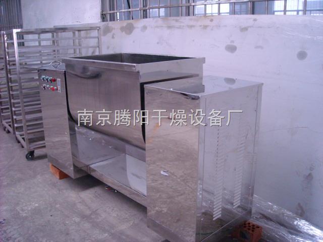 电加热槽型混合机