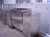 南京膏體電加熱槽型混合機
