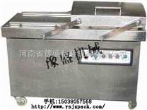 河北安徽茶葉真空包裝機,山西太原五谷雜糧真空包裝機