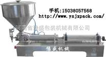 粘稠液體灌裝機廠家,膏體灌裝機多少錢