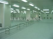 佛山-现代洁净手术室-洁净室工程