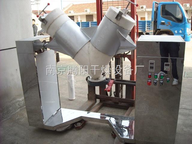 耐酸防腐塑料混合机厂家