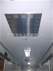 珠海洁净室与静电分析-洁净室工程