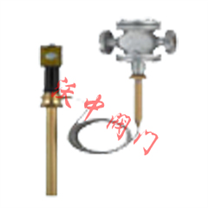 蒸汽温度调节阀,蒸汽温度控制阀