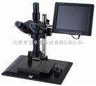 工业三维视频显微镜