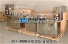 DKT-400B小型胶囊填充机