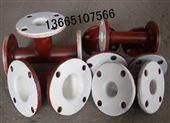 钢滚涂聚烯烃(PO)三通、钢衬PO三通、钢衬塑管件、钢衬塑管道、钢衬塑储罐