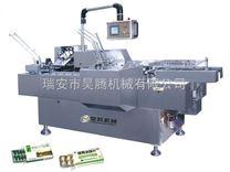 浙江昊騰機械科技有限公司