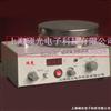 SG-5404系列恒温磁力搅拌器