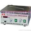 SG-5406型大功率不锈钢磁力搅拌器