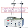 SG-5410经济型恒温磁力搅拌器