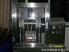 XDW-9B-湖北 武汉超微粉碎机、湖北 武汉细胞破壁机、高校实验室超微粉碎机