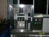 XDW-9B\XDW-106B动物胎盘专用低温超微粉碎机