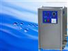 丽水臭氧发生器