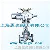 J941H/Y/W 不锈钢电动截止阀