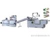 DPB-HTZ供应自动泡罩装盒生产线