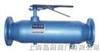 进口自动反冲洗水过滤器 香港ARI阿瑞进口阀门 上海晶闽阀门厂