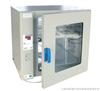 GR-246热空气消毒箱GR-246