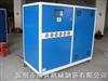 水冷式低温冷水机,水冷式低温冷冻机