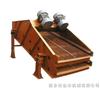 大型矿筛生产厂家 重型矿用振动筛 矿用振动筛价格