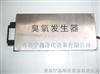 空气消毒臭氧发生器/臭氧发生器/臭氧设备