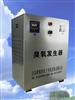 温州臭氧发生器-温州臭氧发生器厂家