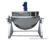 FK-200L电加热反应锅