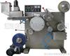 DPT澳尔特铝塑泡罩包装机、小型铝塑包装机