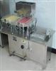 JNG-255小型胶囊灌装机、小型胶囊填充机、小型胶囊充填机