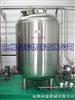 注射用水储罐/注射用水贮罐/注射用水水箱