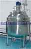 全自动配液罐/全自动配液系统/全自动配液设备